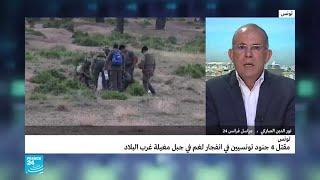 ما الجديد بشأن مقتل 4 جنود في جبل مغلية غرب تونس؟