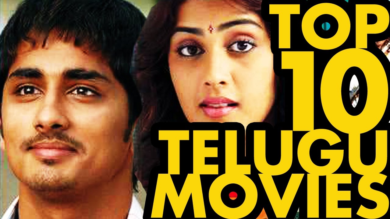 Best Telugu Movies Of All Time Youtube