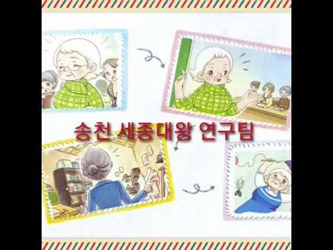 구몬 국어 B1 191~200 [꼬마 할머니의 비밀]