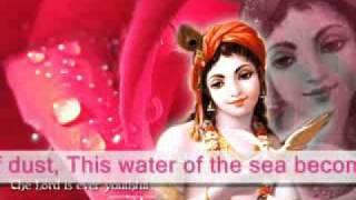 Mukunda Maala (explained in Telugu and with English subtitles)