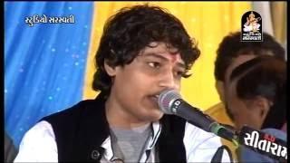 Mital Gadhvi, Rajbha Gadhvi | Savarkundla Live | Bhavya Santvani Dayro | Part 3 | Gujarati Lok Dayro