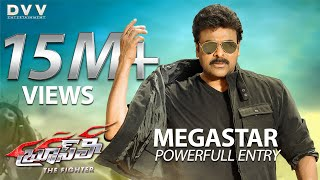 Megastar Chiranjeevi Powerful Entry | Bruce Lee The Fighter Movie Fight Scene | Ram Charan | DVV thumbnail