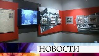 На открытии выставки «Мюнхен-38. На пороге катастрофы» С.Лавров призвал не забывать уроки истории.