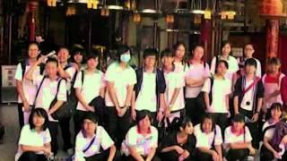 寶血女子中學-參觀太上老君廟