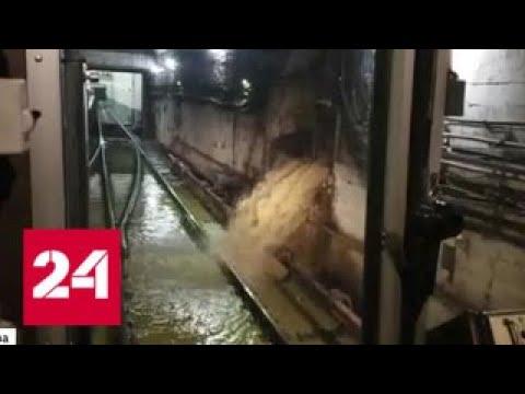 Остановки не будет: в тоннеле красной ветки метро прекратила течь вода - Россия 24