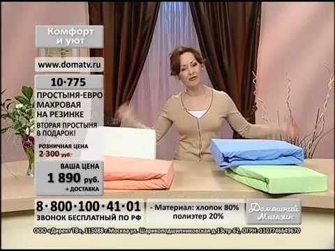 Простыни на резинке. Продажа, поиск, поставщики и магазины, цены в украине.