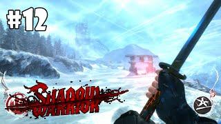 Shadow Warrior прохождение на русском - Глава 12: Кое-кто из нас научился не жечь мосты [HD 1080p]