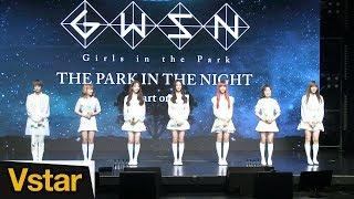Full  공원소녀 Gwsn 1st Album 'the Park In The Night' Showcase