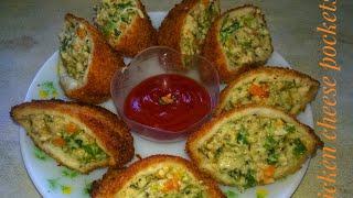 क्रिस्पी chicken bread pockets recipe    chicken pocket Bread roll    iftari recipe-20