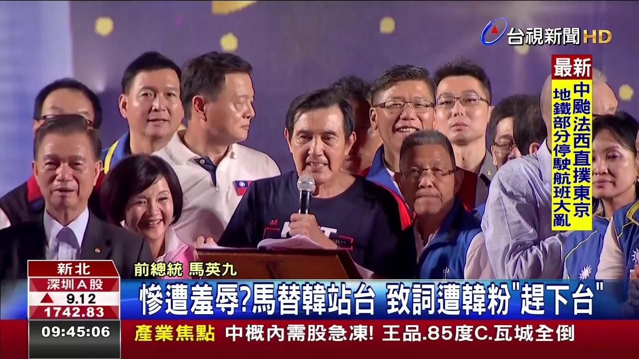 郭韓舞劍 志不在總統?