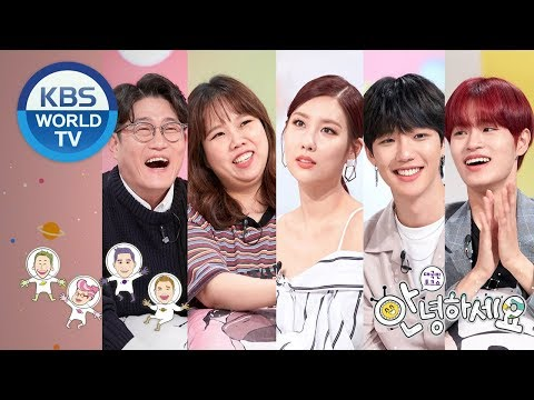 Guests : Stephanie, Hong Hyunhee, AB6IX (Youngmin, Daehwi)[Hello Counselor/ENG, THA/2019.06.03]