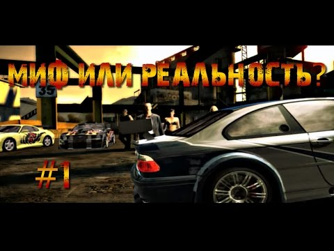 NFS Most Wanted Night Mod 2011 2005 2011 PC скачать