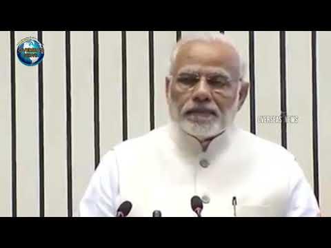 PM Modi Speech On Eradicating TB From India By 2025   Overseas News