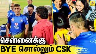 MS Dhoni, Raina, Virat Kohli, MI | Tamil News