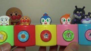 【食玩】つなげてあそぼう♪プッシュでとびだすアンパンマン☆ばいきんまん2個目・Push de Baikinman 2nd【Candy Toy】