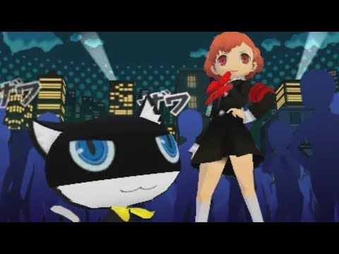 Persona Q2: Boss Battle #1 (JPN) (3DS)