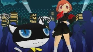 Persona Q2: Kamoshidaman Boss Battle (JPN) (3DS)