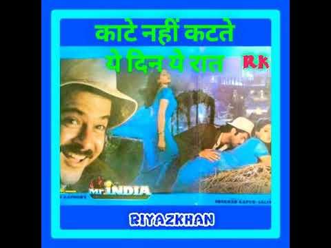 Download Kaate Nahin Kat Te. Mr.India1987. Alisha Chinoy.Kishore Kumar.Laxmikant Pyarelal.Anil K.SriDevi