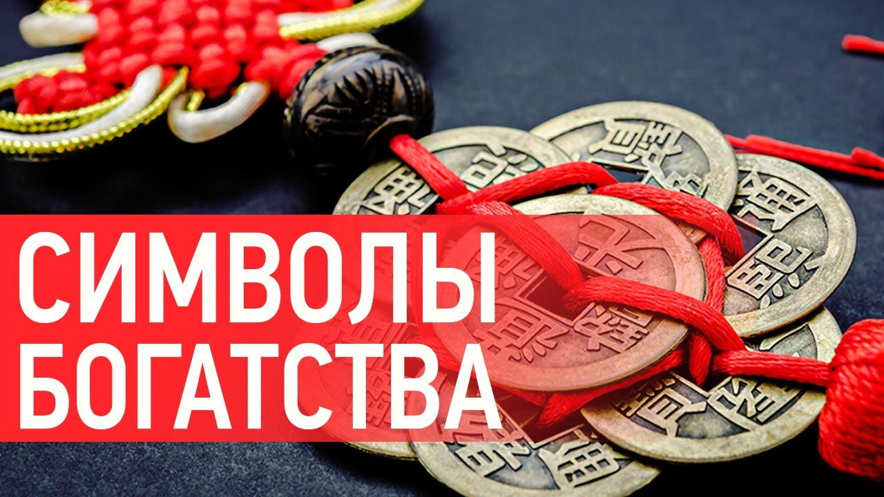 Пошук пам'ятних монет та сувенірної продукції. Серія. Знаки зодіаку. — будь -яка —; античні пам`ятки україни; видатні особистості україни; вищі.