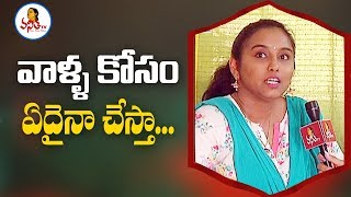 వాళ్ళ కోసం ఏదైనా చేస్తా | Shakthi We Power Girls Founder Manasa Exclusive Interview | Vanitha TV