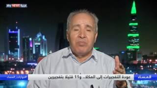 اليمن.. تفجيرات انتحارية