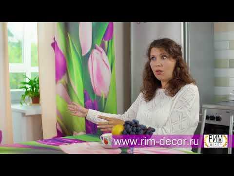 Мягкая мебель для дома в Москве каталог, фото, цены