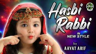 Download Lagu Aayat Arif | Hasbi Rabbi | Tere Sadqay Main Aqa | Ramzan Special Nasheed 2020 | Official Video mp3