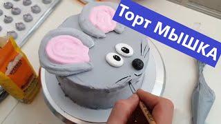 НОВЫЙ ГОД торт МЫШКА Оформляем торт маршмеллоу Рецепт маршмеллоу для мордашек