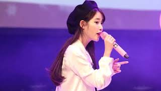 """IU forgot lyrics """"Every end of the day"""""""