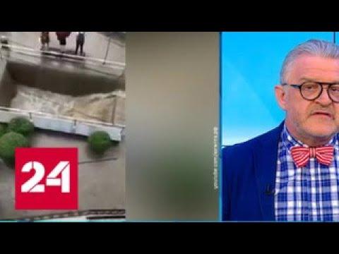 """""""Погода 24"""": улицы Ялты превратились в бурные реки - Россия 24"""