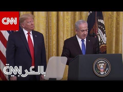 نتنياهو: صفقة القرن تقدم للفلسطينيين طريقا إلى دولة مستقبلية  - نشر قبل 5 ساعة