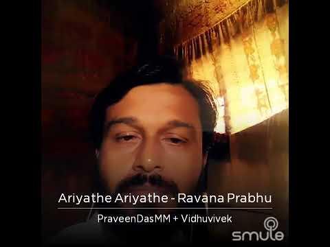 Parayathe Ariyathe Nee Poyathalle HD Download