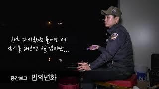 낚시사랑TV 제47회 화성 관리낚시터 - 보름달과함께 관리를~(4K고화질)