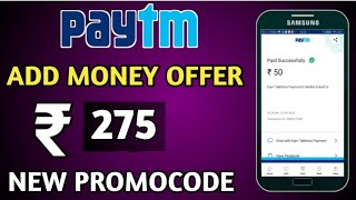 Paytm Add money ₹275 New PROMOCODE || Paytm New UPI offfer & ₹1,000 Cashback By Technicalravi