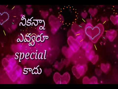 First Love Proposal Letters What's Up Status Video In Telugu