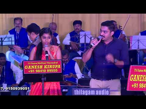 Chinna Machan song by sun singer LIPI in our program   KCR EVENT ORGANIZERS
