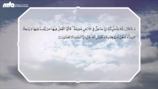 Quran - Sura Al Baqarah Vers 31