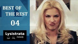 Αννίτα Πάνια - Χρυσό Κουφέτο - BEST OF THE REST 04