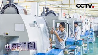 [中国新闻] 专家驳斥美方关于中方科技创新领域三大错误观点 | CCTV中文国际