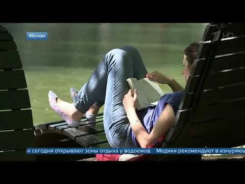 В Москву идёт аномальная жара