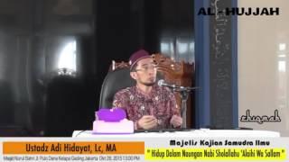 Ciri Wanita Shalihah (Mengagumkan, Jadi Pengen Nikah) - Ust. Adi Hidayat, Lc., MA