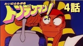 Hi Japanese animation lovers! I'm uploading videos for the people, ...