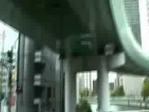 Japan. Osaka. Kadoma. Matsushita Electric