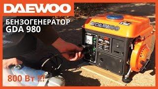 Бензиновый генератор Daewoo GDA 980 (серия Basic)(Видеообзор бензогенератора Daewoo GDA 980, мощностью 800 Ватт с двухтактным двигателем. Лёгкий и компактный генер..., 2015-10-13T21:55:38.000Z)