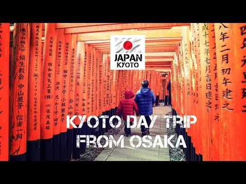 kyoto-day-trip-from-osaka