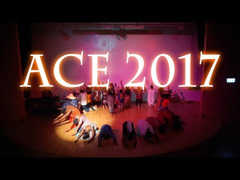 African Cultural Evening 2017