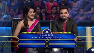 MEK Program With PRADEEP MACHIRAJU AND RASHMI GAUTHAM