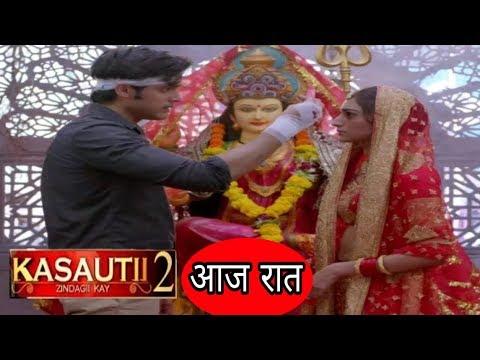 Kasauti Zindagi Kay 2 Today Full Episode 6 February 2019 Finally ये वक़्त आ ही गया Upcoming Twist || thumbnail