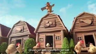 شاهد| «فراخ حلواني إخوان».. الإعلان «الأبيح» الذي عشقه المصريون «سرًا»