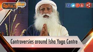 Nerpada Pesu 10-08-2016 Controversies around Isha Yoga Centre – Puthiya Thalaimurai tv Show